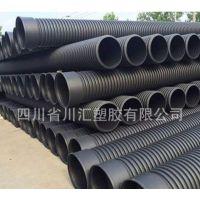 四川川汇塑胶FRPP波纹管排污管市政管dn400报价