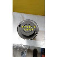 汽轮机滤芯LXY143×400/80(0257) LXY96×318/80(0260)