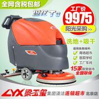 坦龙工业车间商场工厂洗地机手推式洗地机全自动智能洗地机刷地机
