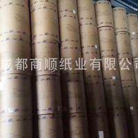 【商顺纸业】优质卷筒新闻纸36g-70g 厂家直销 定制批发
