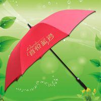 定制-喜悦蓝湾广告高尔夫伞 雨伞厂家 制伞厂