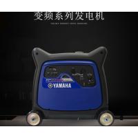 雅马哈YAMAHA家用小型变频静音汽油发电机EF6300ISE单相5.5KW