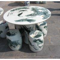 家饰用品陶瓷园林用品套装桌凳 桌椅套件组合 庭院摆设桌凳