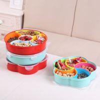 大号分格带盖糖果盒收纳盒 客厅塑料组合干果瓜子水果盘