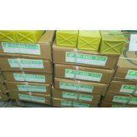上海电力PP-A307不锈钢焊条E309-15不锈钢焊条2.5/3.2/4.0mm