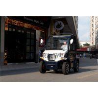重庆巡逻代步车、老年助力车优选微微LEM-DB