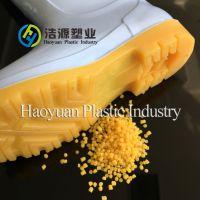 厂家直供注塑级工具手柄把套PVC颗粒,插座用PVC粒子,阻燃耐老化