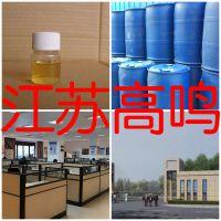 工业级环己酮 工厂发货 药企联合 中国化工 行业龙头 江苏省
