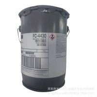 美国3M FC-4430 水溶性高档油漆非离子氟碳表面活性剂1KG起订