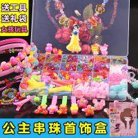 串珠女孩玩具diy益智手工制作材料宝宝穿珠子手链项链儿童节礼物