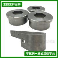 CNC雕刻加工 精密零件cnc加工 五金加工 铜件加工 五金加工件