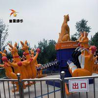欢乐袋鼠跳景区游乐设备价格童星游乐厂家定制