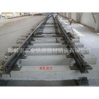道岔厂家 专业生产 铁路道岔 单开 对称道岔 工字钢道岔 煤矿道岔