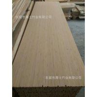 竹手机壳竹子材料 实竹手机壳竹板 竹板材  1.5mm竹板 2.0mm竹板