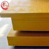 西安化工厂玻璃格栅型号衡水黄色40规格玻璃钢格栅厂家现货——河北龙轩