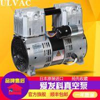 ulvac日本爱发科DOP-181S活塞干式真空泵隔膜泵DOP-181SA/SB/SC/SD/SE