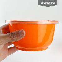 山东打包碗厂家400/500ml外卖碗快餐盒塑料橙色带盖aucro便当盒一次性圆碗整箱装