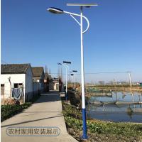 深圳宇发光电新农村 太阳能路灯