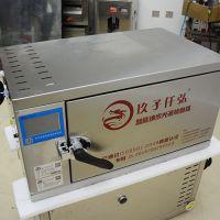 烤鱼专用烤鱼机器液晶货到付款