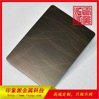 厂家供应正品304手工乱纹青古铜不锈钢镀铜板