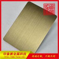 全国供应304不锈钢镀铜板 拉丝黄古铜镀黑不锈钢装饰板