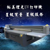 洛阳标志牌生产打印机 旅游景区导视牌喷绘机 设备型号齐全,印刷幅面广