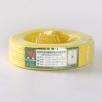 成天泰电线电缆ZR-BVR2.5平方铜芯多股铜芯软线阻燃电线BVR2.5厂家直销质优价廉
