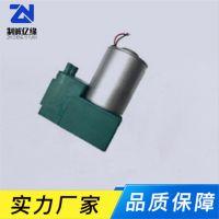 水环式真空泵 无油真空泵 自吸泵 美容仪器 泵 真空泵 水气两用泵 泵