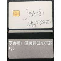 J3A081芯片卡双界面复合卡