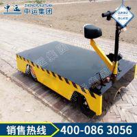 平板运输车, 小型电动运输车 电动平板运输车 电动拉货车