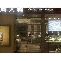 鑫万达【生产制造】-商场水晶卷帘门供应-重庆商场水晶卷帘门