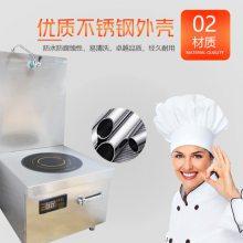 自动加汤机厂家-兆信厨具厂家(在线咨询)-甘肃自动加汤机