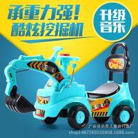 儿童挖土机可坐可骑挖掘机玩具宝宝滑行学步车小孩四轮工程车赠品