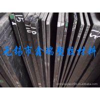 PC板阻燃黑色板 易加工PC绝缘板 韩国世化原装进口 PP板 PMMA板