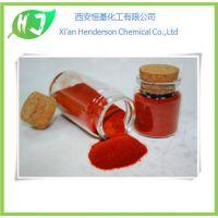 番茄粉 食品级原料 果蔬粉 98%速溶