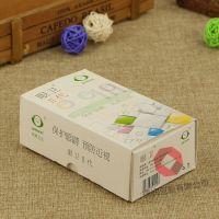 厂家定做白卡彩印纸盒用品包装盒各种纸盒