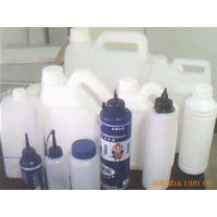 供应化工塑胶瓶加工香精香料瓶、食品瓶、塑料瓶、塑料包装容器