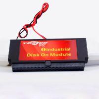 40pin44pin电子盘深圳工厂专用生产固态硬盘内存条等支持送样测试2GB-64G