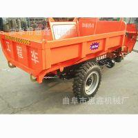 工地水泥运输专用三轮车 电启动自卸式三轮车 18马力柴油三轮车