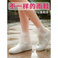 雨鞋女士韩国时尚透明可爱雨靴夏季防滑中短筒成人儿童雨鞋套男女