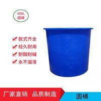 华社厂家直销手提卷边蓝色白色盖包装牛筋料食品级定做加厚pe塑料500l圆桶水桶