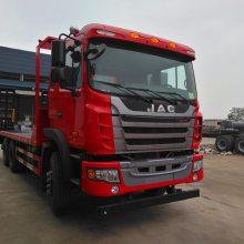 国六240挖机平板运输车后八轮挖机拖车价格