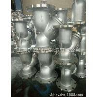 长期供应GL41HY型过滤器 美标Y型过滤器 不锈钢美标过滤器