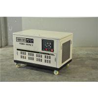 水冷15千瓦静音汽油发电机