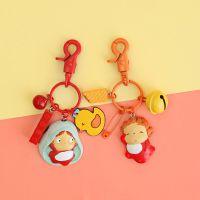 悬崖上的钥匙姬宫崎骏钥匙扣波妞公仔挂件创意可爱金鱼链包包挂饰