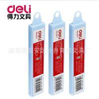 供应正品deli得力2011美工刀片 锋利 SK5碳素钢制造 大号美工刀片