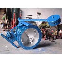 DMF铸钢法兰电磁式煤气安全切断阀生产厂家