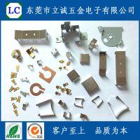东莞五金冲压件,磷铜夹子弹片,铜件冲压件,不锈钢夹子,来图来样定制。