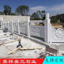 厂家批发寺庙石雕栏杆 别墅花园花草护栏 花岗岩栏板 包安装
