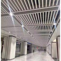 供应供上海各种规格优质铝方通吊顶批发厂家-上海普陀区旗禹铝方通吊顶厂家-价格优惠